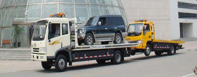 凉山州汽车救援公司
