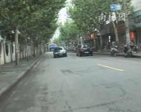 杨园街道汽车救援