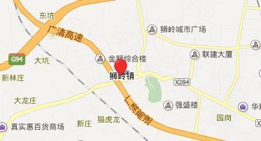 狮岭镇汽车救援