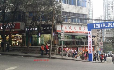 海棠溪街道汽车救援电话