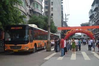 惠民街道汽车救援电话