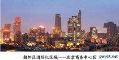 北京朝阳区汽车救援,北京朝阳区道路救援,北京朝阳区拖车救援电话