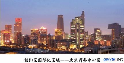北京朝阳区汽车救援电话
