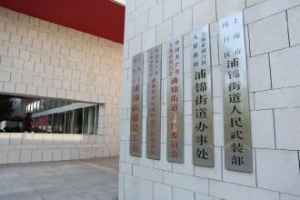 浦锦街道汽车救援电话