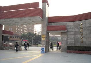 上海财大汽车救援电话