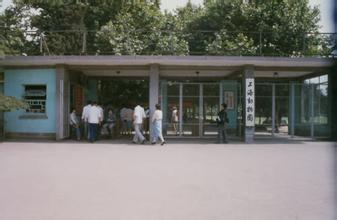 上海动物园汽车救援电话