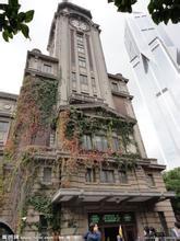 上海美术馆汽车救援电话