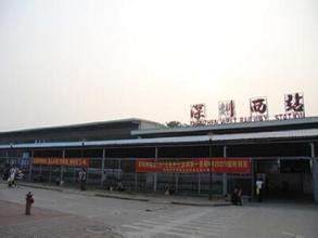 深圳西站汽车救援电话