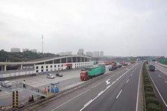 长沙高速服务区汽车救援,长沙高速服务区道路救援,长沙高速服务区