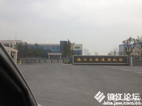 镇江机场汽车救援电话