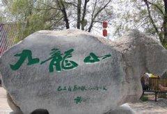 九龙山汽车救援,九龙山道路救援,九龙山拖车救援电话