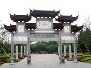 中洲公园汽车救援电话