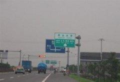 金华高速服务区汽车救援,金华高速服务区道路救援,金华高速服务区