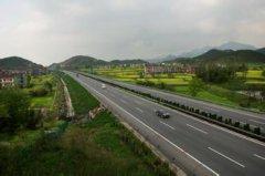 杭新景高速汽车救援,杭新景高速道路救援,杭新景高速拖车救援电话