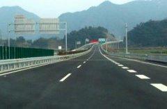 黄衢南高速汽车救援,黄衢南高速道路救援,黄衢南高速拖车救援电话