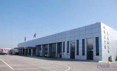 衢州机场汽车救援,衢州机场道路救援,衢州机场拖车救援电话