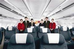 温州龙湾国际机场汽车救援,温州龙湾国际机场道路救援,温州龙湾国