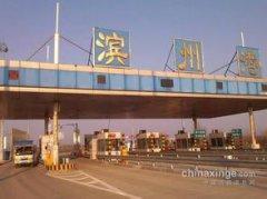 滨州港汽车救援,滨州港道路救援,滨州港拖车救援电话