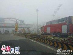 滨州高速服务区汽车救援,滨州高速服务区道路救援,滨州高速服务区