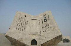 东营市历史博物馆汽车救援,东营市历史博物馆道路救援,东营市历史