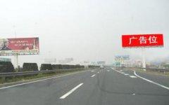 潍坊高速服务区汽车救援,潍坊高速服务区道路救援,潍坊高速服务区