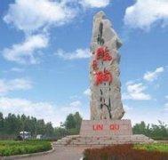 临朐县汽车救援,临朐县道路救援,临朐县拖车救援电话