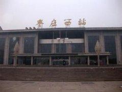 枣庄西站汽车救援,枣庄西站道路救援,枣庄西站拖车救援电话