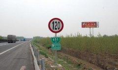 枣庄高速服务区汽车救援,枣庄高速服务区道路救援,枣庄高速服务区