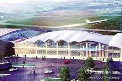 连云港花果山国际机场汽车救援,连云港花果山国际机场道路救援,连