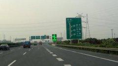 苏州高速服务区汽车救援,苏州高速服务区道路救援,苏州高速服务区