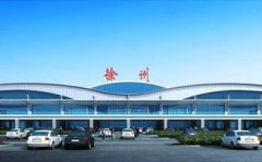 徐州观音国际机场汽车救援,徐州观音国际机场道路救援,徐州观音国