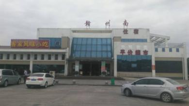 赣州高速服务区汽车救援电话