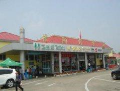 信阳高速服务区汽车救援,信阳高速服务区道路救援,信阳高速服务区