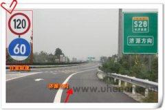 济源高速服务区汽车救援,济源高速服务区道路救援,济源高速服务区