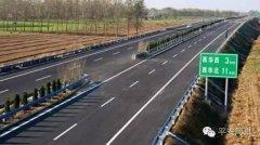 周口高速服务区汽车救援,周口高速服务区道路救援,周口高速服务区