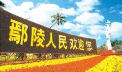 鄢陵县汽车救援,鄢陵县道路救援,鄢陵县拖车救援电话