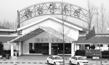 安阳高速服务区汽车救援电话
