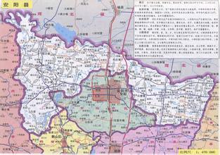 安阳县汽车救援电话