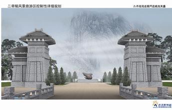 内黄县汽车救援电话