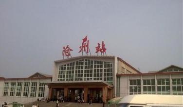 沧州站汽车救援电话