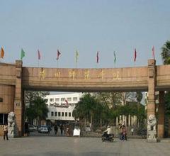 沧州师范学院汽车救援电话