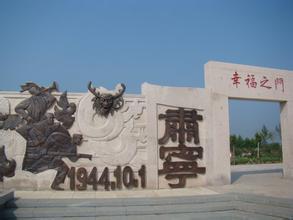 肃宁县汽车救援电话