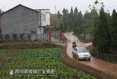 郑山乡汽车救援,郑山乡道路救援,郑山乡拖车救援电话