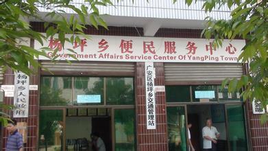 杨坪乡汽车救援电话