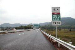 广安高速服务区汽车救援,广安高速服务区道路救援,广安高速服务区