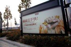 邯郸高速服务区汽车救援,邯郸高速服务区道路救援,邯郸高速服务区
