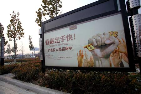 邯郸高速服务区汽车救援电话