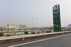 乐山高速服务区汽车救援,乐山高速服务区道路救援,乐山高速服务区