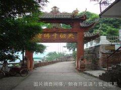 夹江县汽车救援,夹江县道路救援,夹江县拖车救援电话
