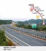遂宁高速服务区汽车救援,遂宁高速服务区道路救援,遂宁高速服务区